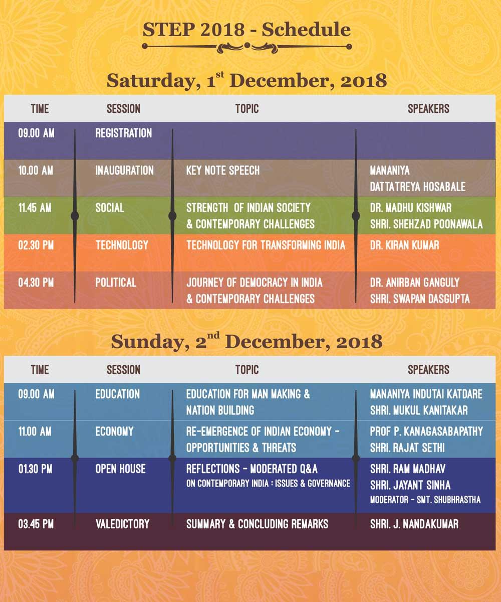 step_2018_schedule